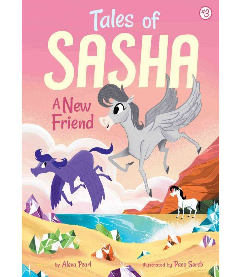 New Friend (Hardcover) (Alexa Pearl) - image 1 of 1