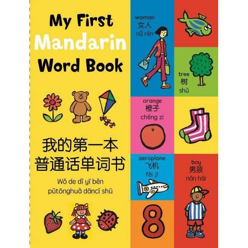 My First Mandarin Word Book - by  Various (Paperback) - image 1 of 1