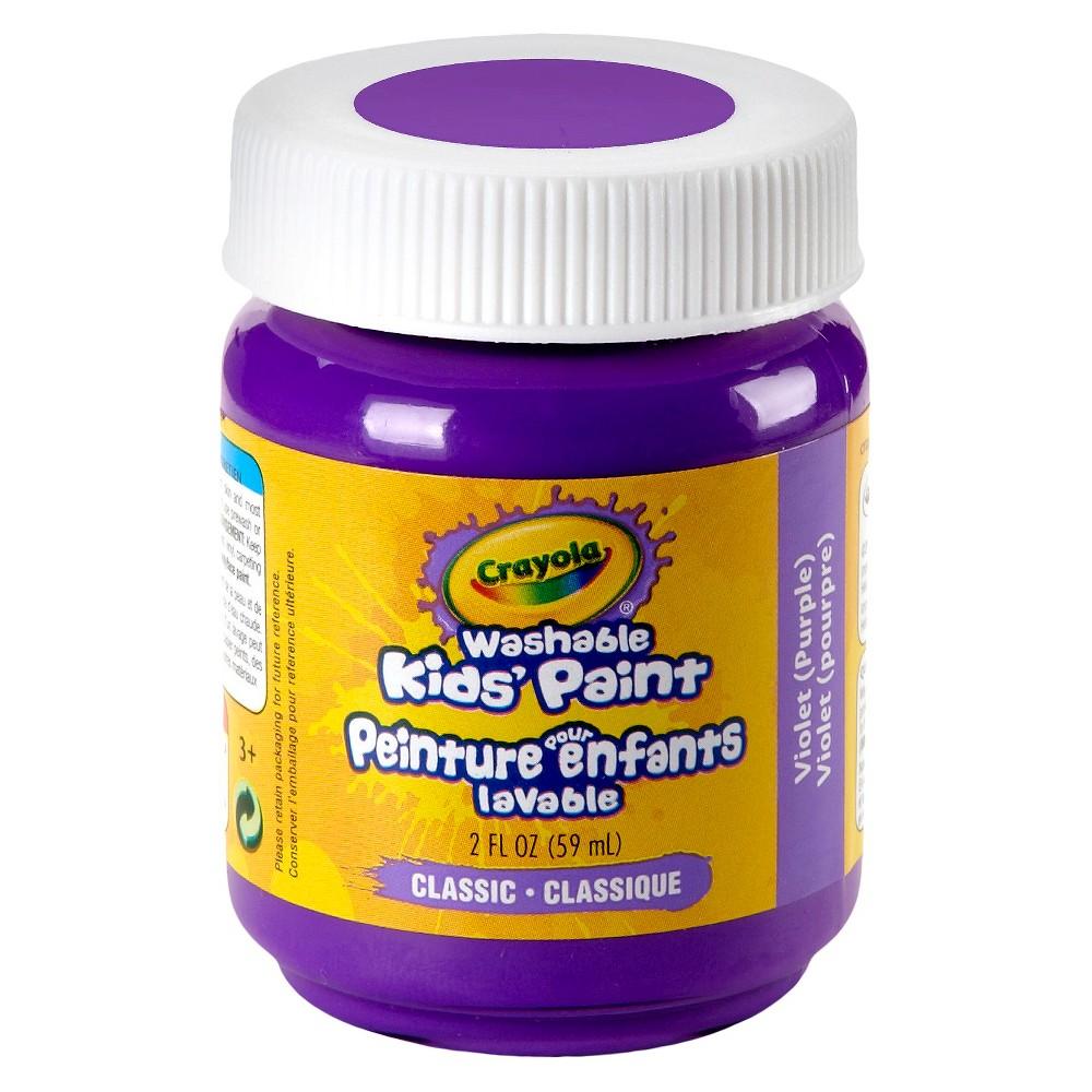 Crayola Washable Paints 2oz Violet (Purple)