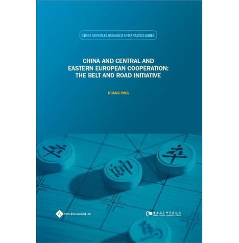China and Central and Eastern European Cooperation : The Belt and Road Initiative -  (Hardcover) - image 1 of 1
