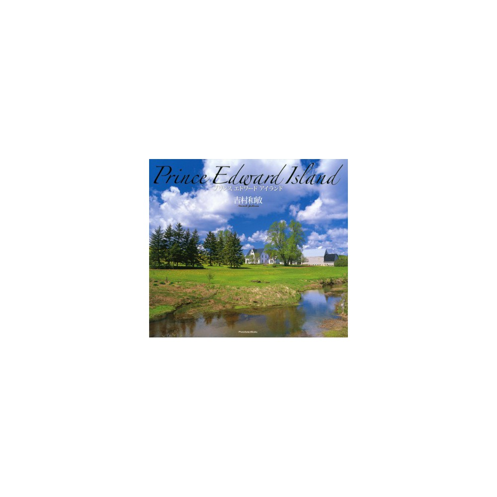Prince Edward Island (Paperback)