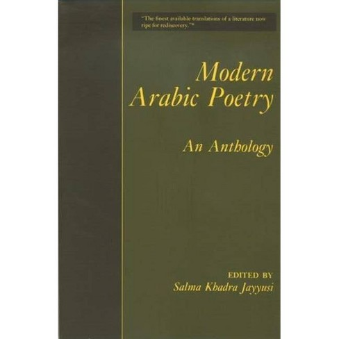 Modern Arabic Poetry - by  Salma Khadra Jayyusi (Paperback) - image 1 of 1