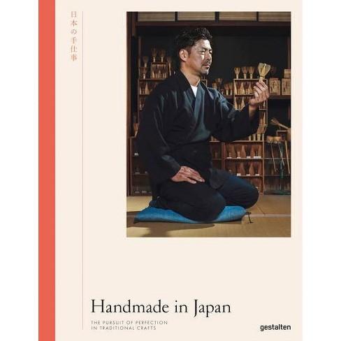 Handmade in Japan - (Hardcover) - image 1 of 1