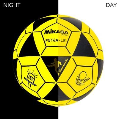 Mikasa LED Soccer Ball, Yellow