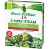 Green Giant Frozen Steamers Broccoli & Cheese Sauce - 10oz - image 3 of 3