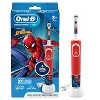 Oral-B Marvel's Spider-Man Electric Toothbrush for 3+ Kids - image 3 of 3