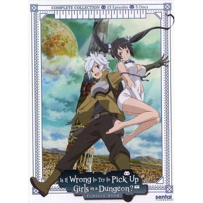 IS IT WRONG TO PICK UP GIRLS IN A DUNGEON? (BLU-RAY/2 DISC) (Blu-ray)