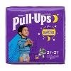 Huggies Pull-Ups Boys' NightTime Training Pants Jumbo Pack (Select Size) - image 2 of 4