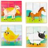 6 in 1 Wooden Block Jigsaw Puzzle, Farm Animals Wood Cube Puzzles with Tray Set, Educational Toys for Kids Toddlers, 6 Designs, 1.95 inches - image 2 of 4