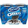 YoCrunch Oreo Vanilla Low Fat Yogurt - 4oz/4ct - image 2 of 4
