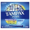 Tampax Pearl Multipack Tampons with LeakGuard Protection - image 4 of 4