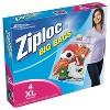 Ziploc Double Zipper Big Bags - 4ct. - image 2 of 4