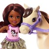 Barbie Club Chelsea Doll and White Pony - image 3 of 4