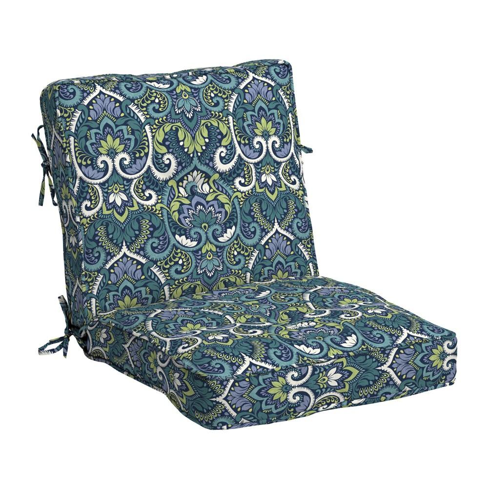 Pattern Plush Blowfill Premium Patio Chair Cushion Aurora Sapphire Blue Arden Selections