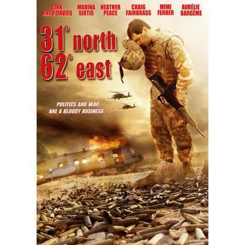 31 North, 62 East (DVD) - image 1 of 1