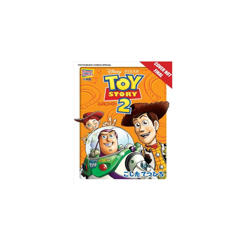 Pixar's Toy Story : 2-in-1 Edition - Special (Disney Manga: Pixar's Toy Story) (Paperback)