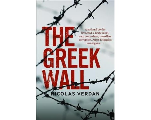 Greek Wall (Paperback) (Nicolas Verdan) - image 1 of 1