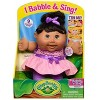 Cabbage Patch Kids Deluxe Toddler - Babble 'n Sing - image 2 of 3