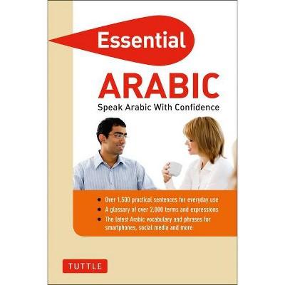 Essential Arabic - by  Fethi Mansouri (Paperback)