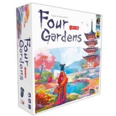 Four Gardens Board Game
