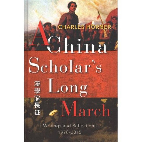 China Scholar's Long March : Writings and Reflections 1978-2015 -  by Charles Horner (Hardcover) - image 1 of 1