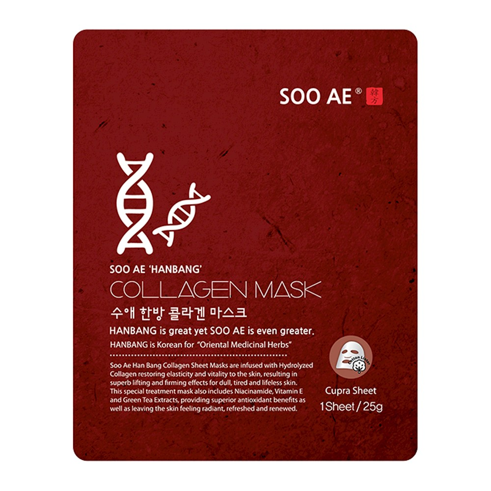Soo Ae Hanbang Collagen Essence Mask - 5ct
