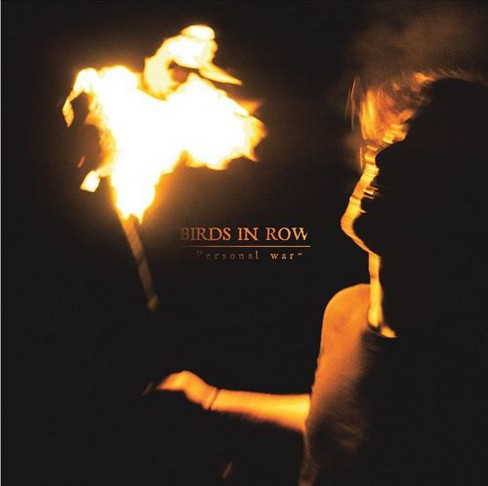 Birds in row - Personal war (CD) - image 1 of 1