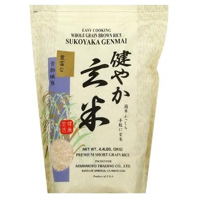 Shirakiku Sukoyaka Genmai Short Grain Whole Grain Brown Rice - 4.4lbs