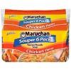 Maruchan Ramen Noodle Soup Chicken - 6pk - image 2 of 3