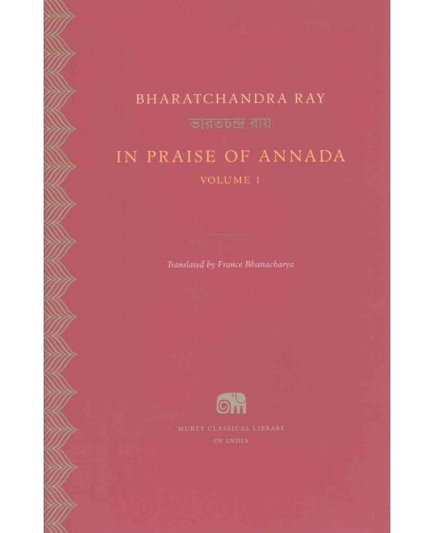 In Praise of Annada (Vol 1) (Bilingual) (Hardcover) (Bharatchandra Ray) - image 1 of 1