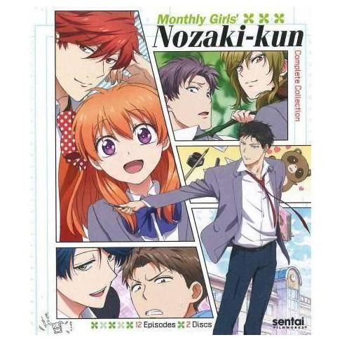 MONTHLY GIRLS NOZAKI KUN-COMPLETE COLLECTION (BLU-RAY/2 DISC) (Blu ...