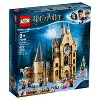 LEGO Harry Potter and The Goblet of Fire Hogwarts Clock Tower Castle Playset with Minifigures 75948 - image 4 of 4