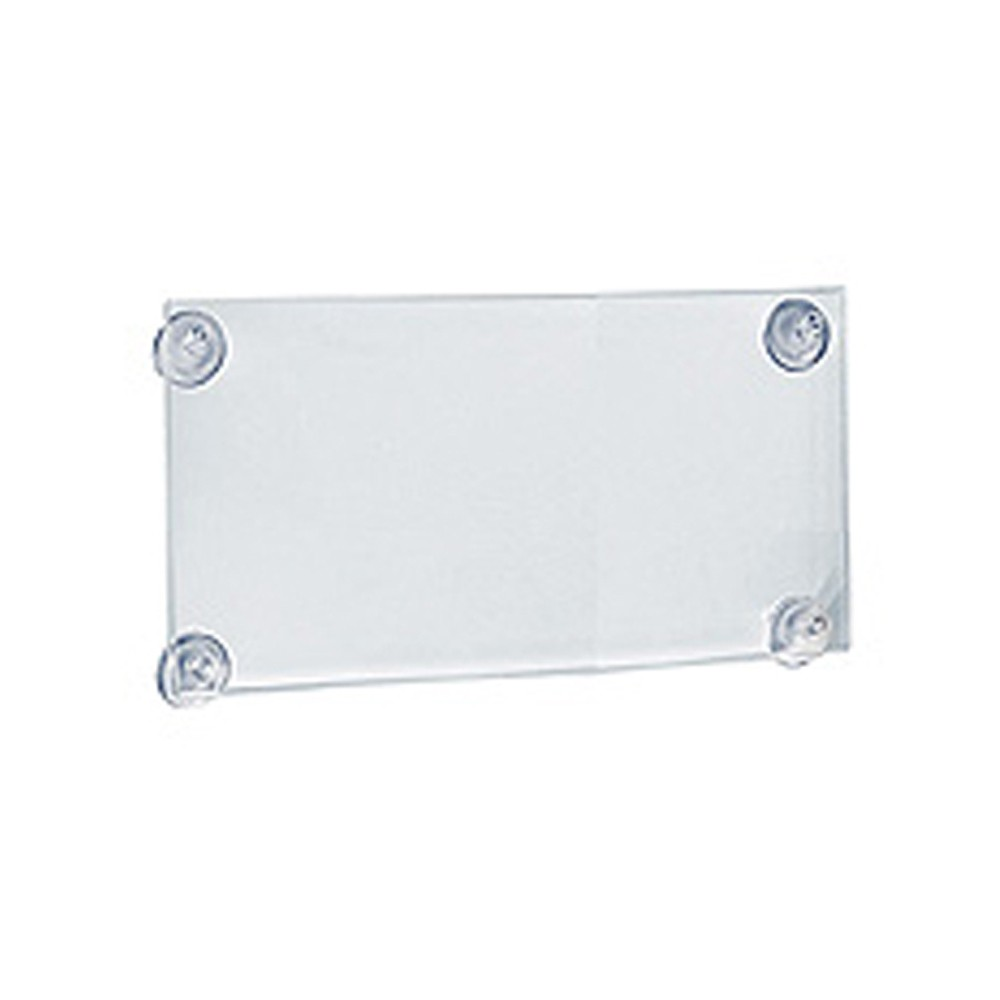 "Image of ""Azar 11"""" x 8.5"""" Sign Frame with suction cups 2ct"""