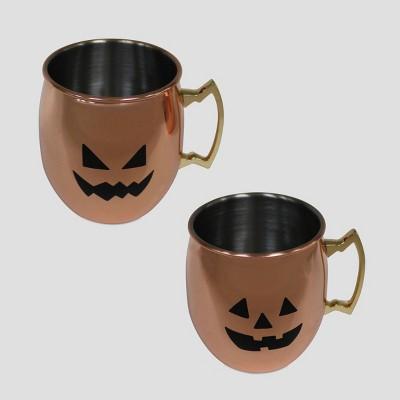 2pc Pumpkin Copper Mugs - Bullseye's Playground™