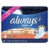 Always Maxi Overnight Pads - Size 4 - image 2 of 4