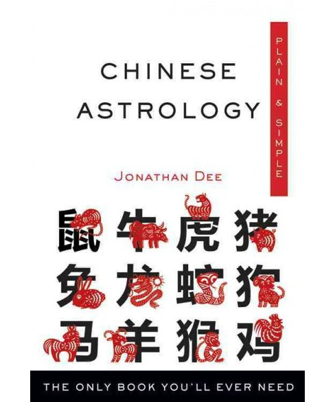 Chinese Astrology Plain & Simple : The Only Book You'll Ever Need (Paperback) (Jonathan Dee) - image 1 of 1