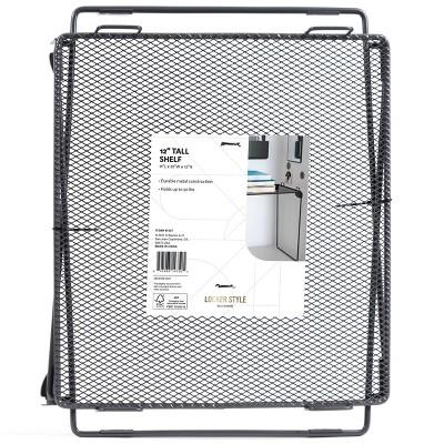 """12"""" Mesh Locker Shelf - Gray - U Brands"""