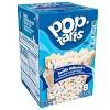 Pop-tarts Vanilla Milkshake - 8ct - image 6 of 6