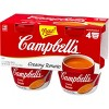 Campbell's Tomato Soup - 4pk/7oz cans - image 3 of 4