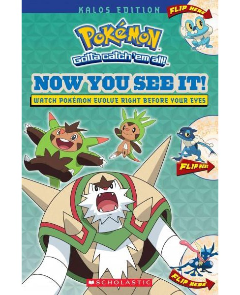 Now You See It! : Kalos Edition (Paperback) (Simcha Whitehill) - image 1 of 1