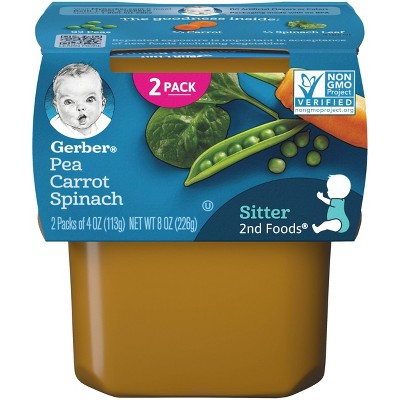 Gerber Sitter 2nd Foods Pea Carrot Spinach Baby Meals Tubs - 2ct/4oz Each