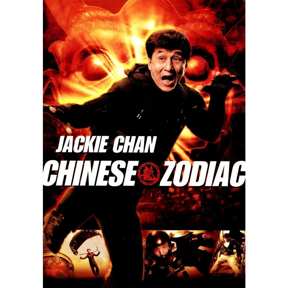 Chinese Zodiac (Dvd), Movies