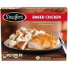 Stouffer's Frozen Baked Chicken - 8.75oz - image 2 of 4