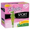 Playtex Sport Multipack Tampons - Plastic - Unscented - Regular/Super - 36ct - image 3 of 3