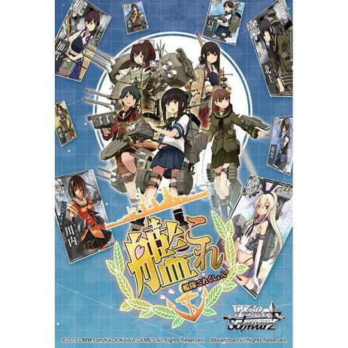 Weiss Schwarz KanColle Booster Pack [English Edition] - image 1 of 1