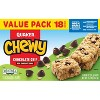 Quaker Chewy Chocolate Chip Granola Bars - 18ct/15.2OZ - image 3 of 4