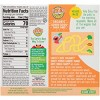 Earth's Best Organic Sweet Potato Carrot Sunny Days Snack Bars - 8ct/0.67oz Each - image 3 of 3