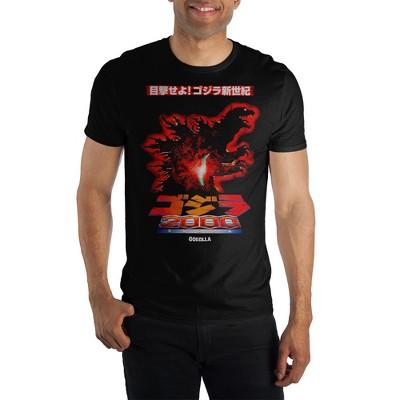 Mens Short Sleeve Godzilla T Shirt