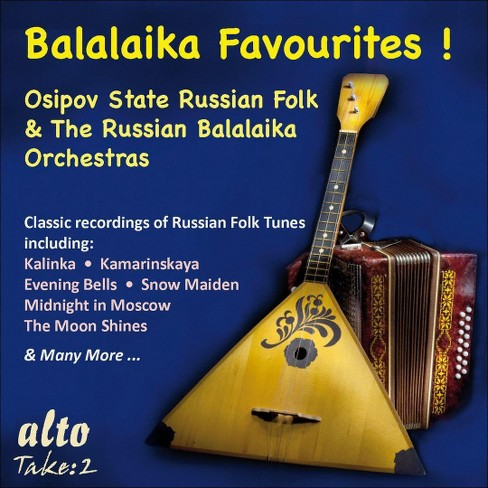 Russian balaika orch - Balalaika favorites (CD) - image 1 of 1