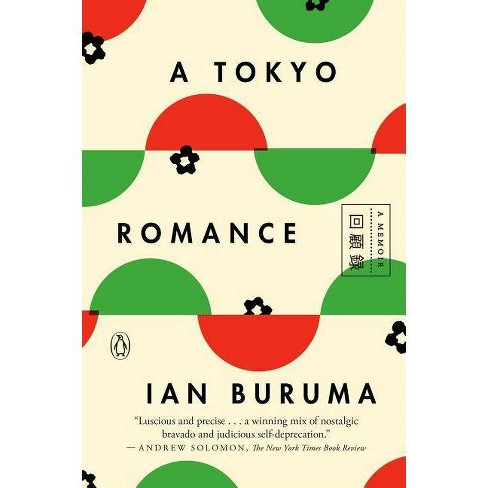 A Tokyo Romance - by  Ian Buruma (Paperback) - image 1 of 1